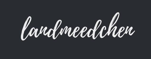Landmeedchen Logo