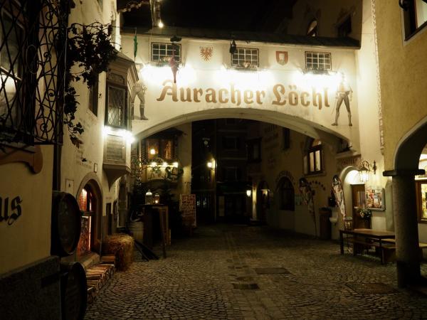Auracher Löchl Kufstein
