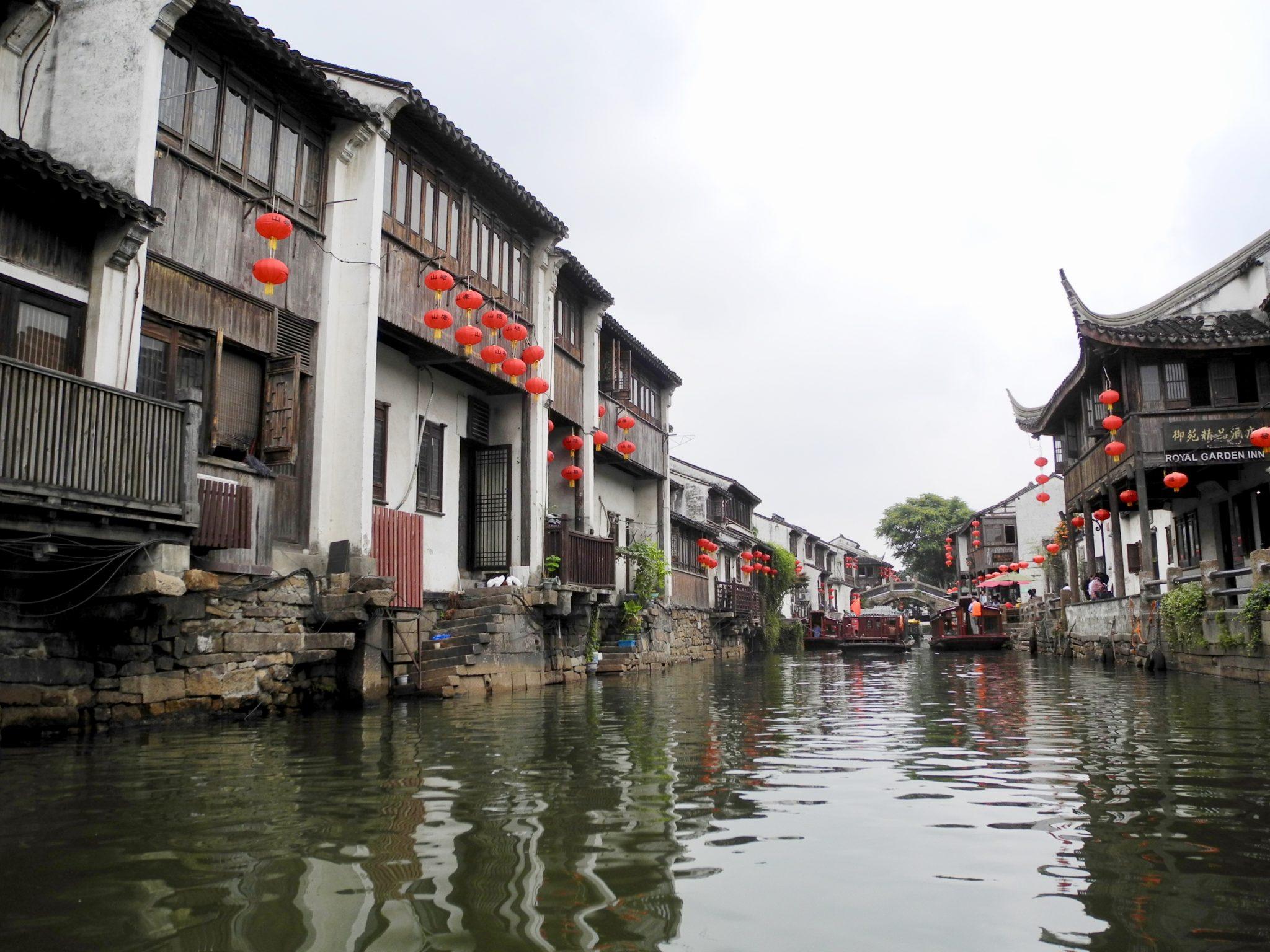 Watertown Suzhou