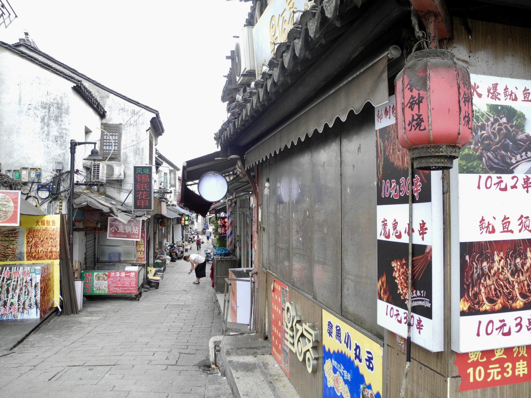 Mudu Ancient Town China