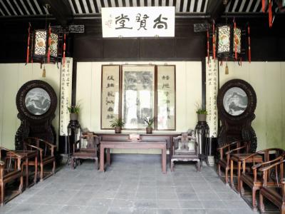 Family Yan Garden