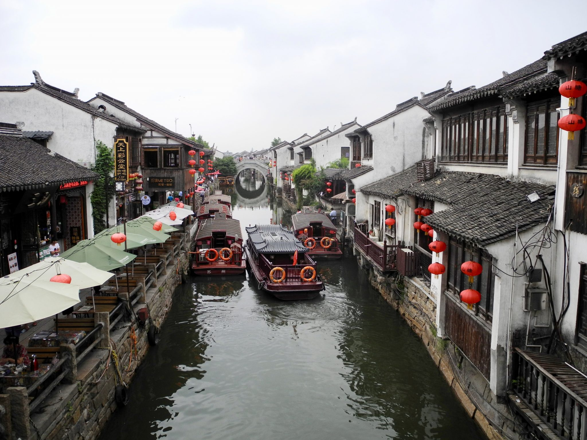 Mudu Acient Water Town China