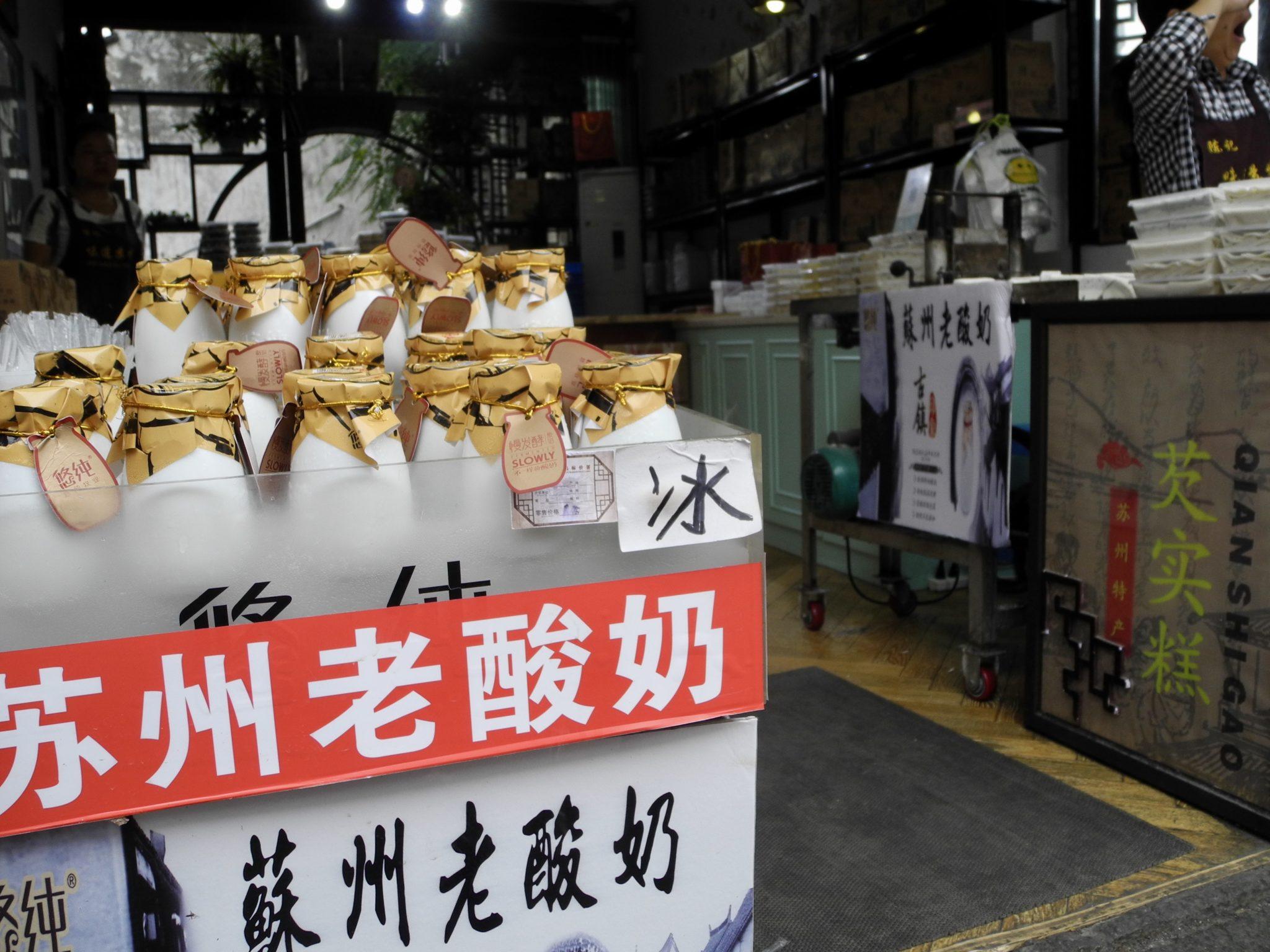 Shantangjie Mudu Market China