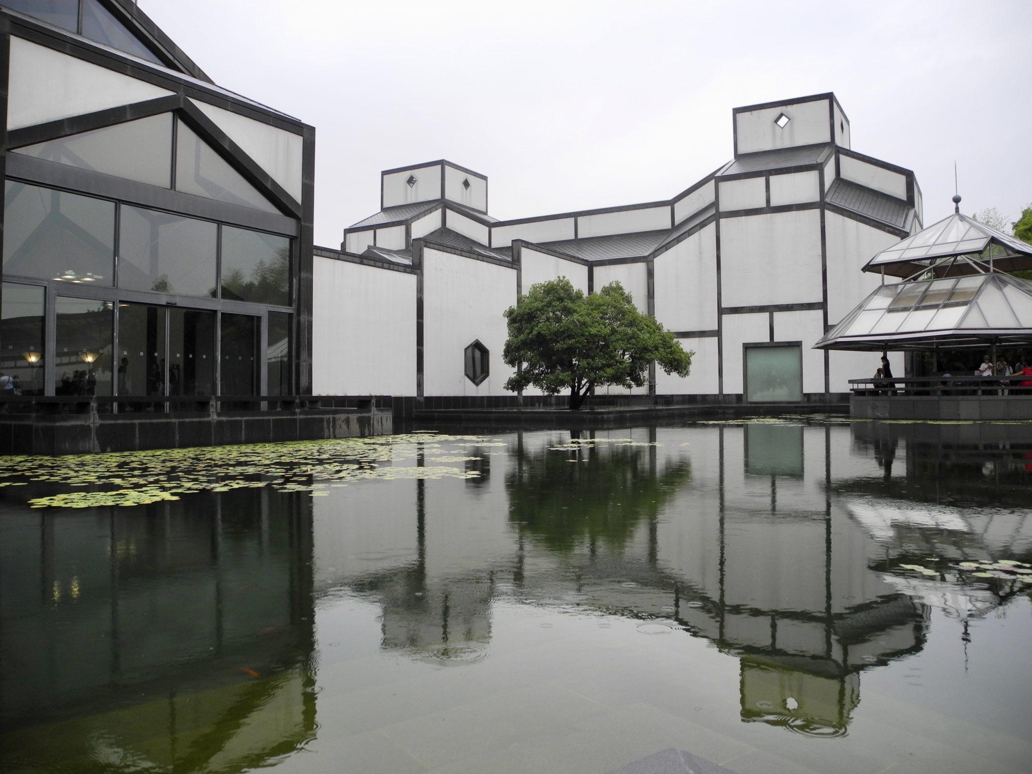 Suzhou Museum China
