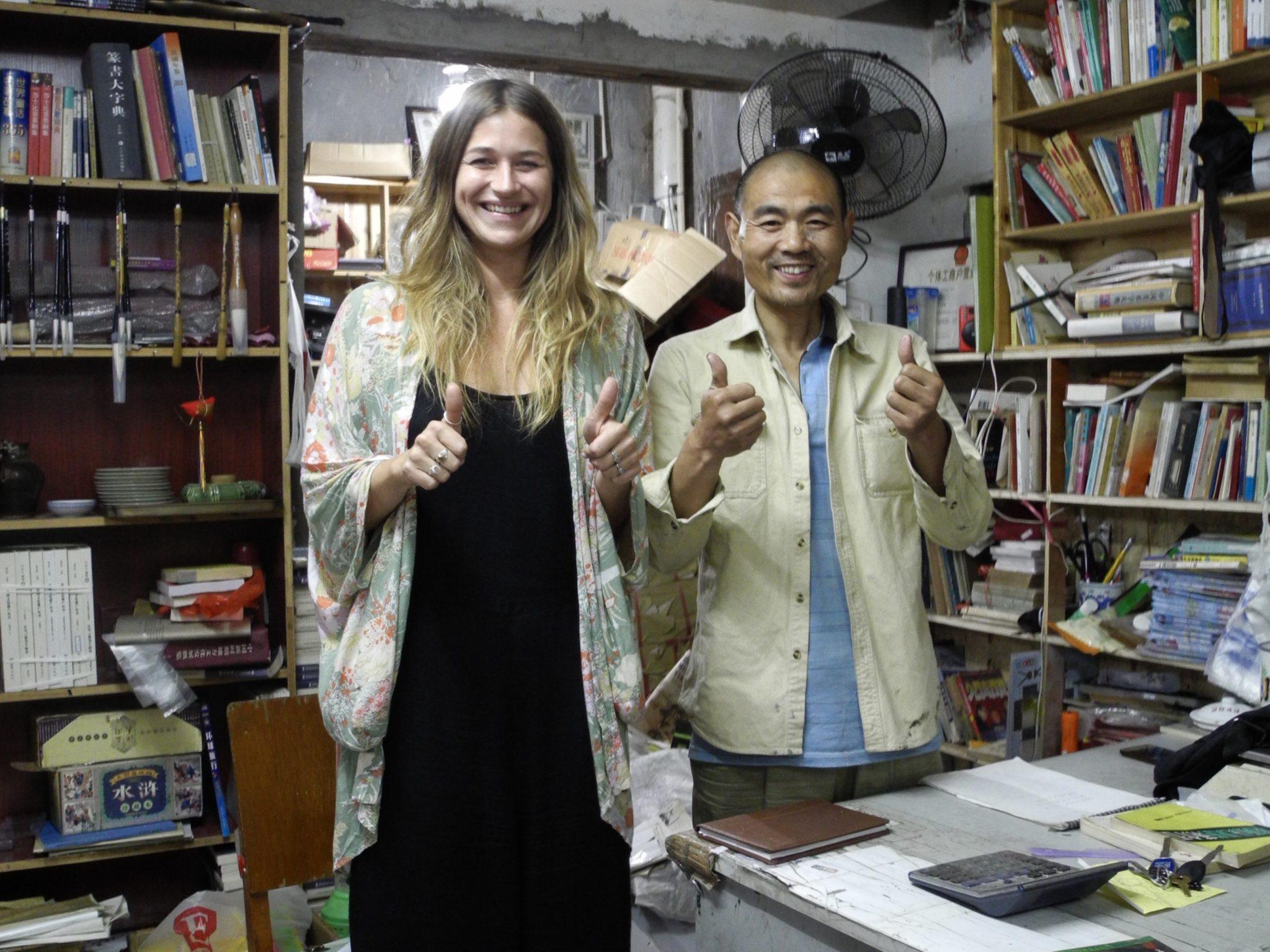 Zhizhi Book Store Mudu China