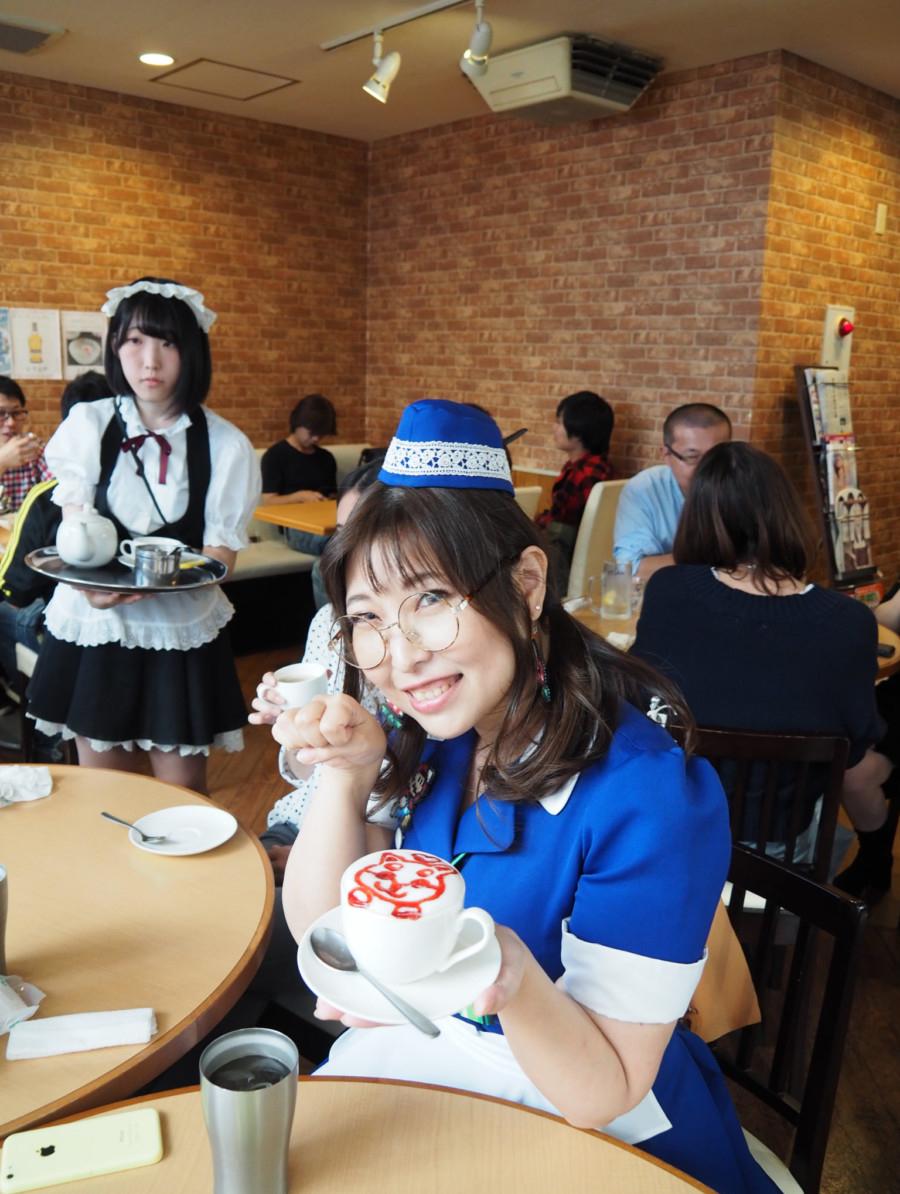 HoneHoney Maid Cafe Tokyo
