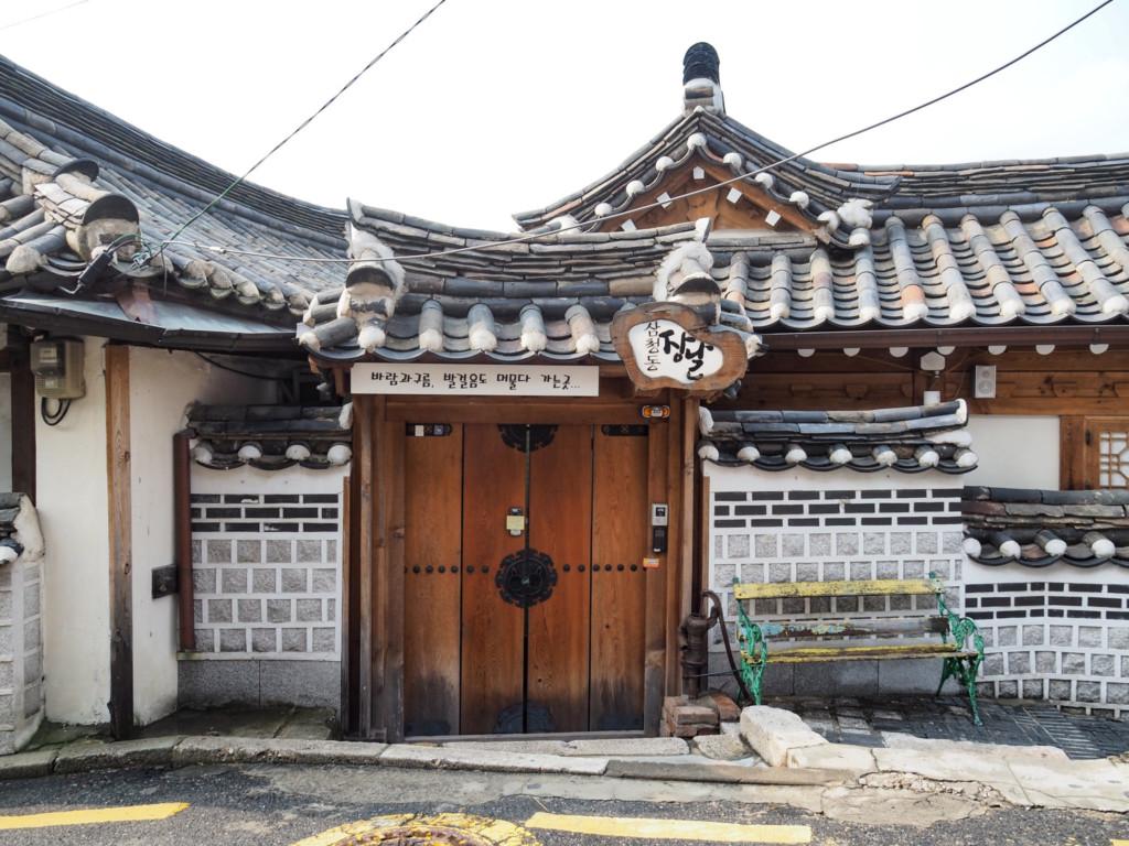 Bukchon Hanok-Village Seoul
