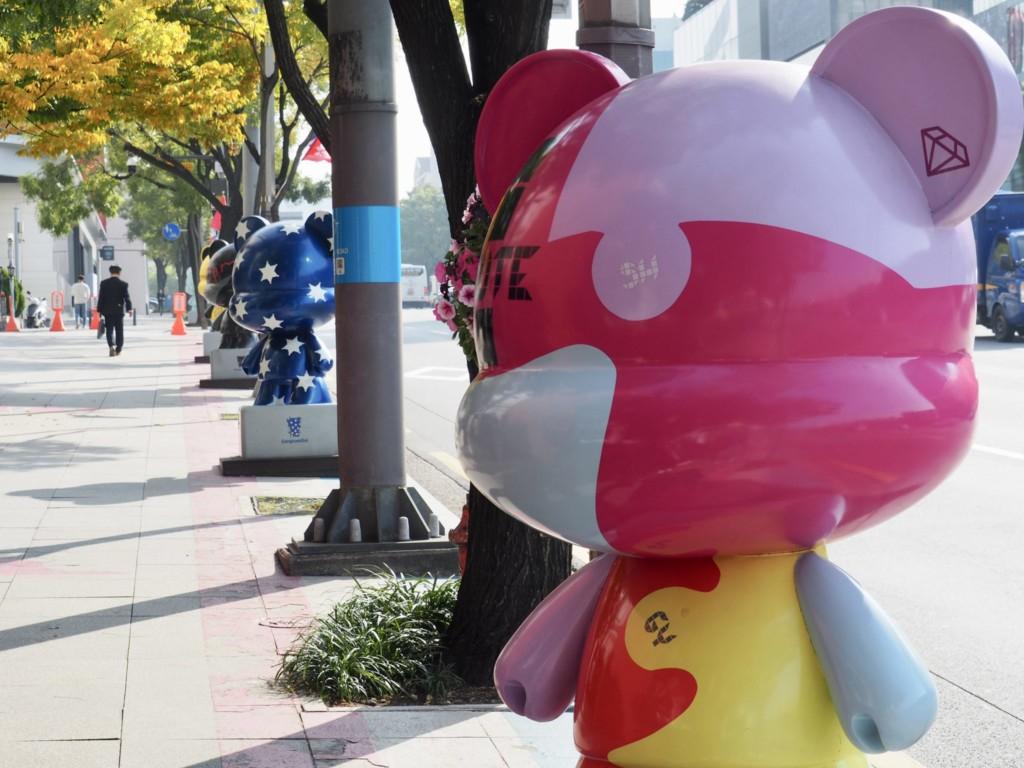 K-Star Road Seoul