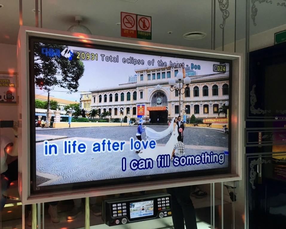 Noraebang Seoul