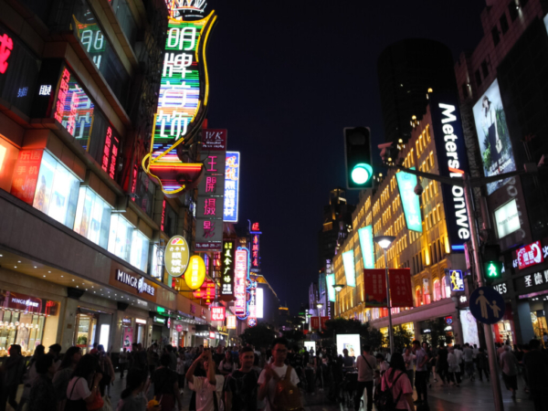 Nanjing Lu Shanghai